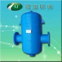 LJ-AS蒸汽专用汽水分离器价格