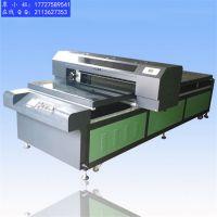 深圳手机壳定制机器 厂家供应手机壳数码印刷机设备