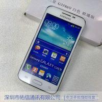 三星CORE LITE G3586V原装手机模型 G3589V黑屏模型机 1:1手感