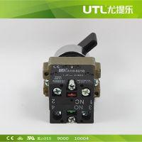 厂家直销LA110-B2-BJ53  金属按钮开关  按钮自锁开关  UTL开关