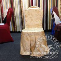 2015厂家生产直销 涤纶酒店餐桌布椅子套优质印花椅套 生产批发