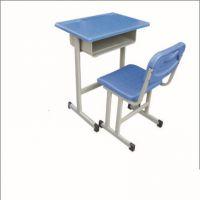 热销供应儿童课桌椅 学生升降课桌椅 双人课桌椅 课桌椅厂家批发