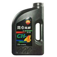 昆仑车辆专用润滑油 CH-4柴油机油 汽车发动机油 供应批发