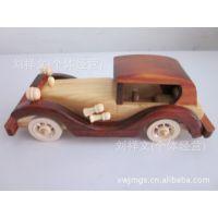 旅游工艺品 彩色木质老爷车 木制玩具模型 汽车模型 8寸小汽车