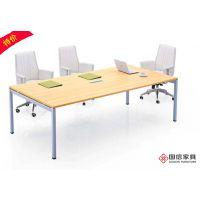 东莞办公家具厂家 现代简约会议桌 钢木会议桌 2.4米8人坐洽谈桌培训桌 国信家具