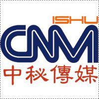 武汉市中秘网络传媒有限公司