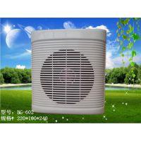 BSST北京音量开关、防水喇叭校园广播,智能广播系统,定时广播系统BG-602