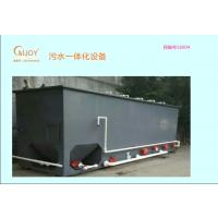 广州MJR美疌MBR一体化污水处理设备承接工程项目