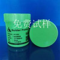 深圳供应散热器专用低温锡高、免费试样