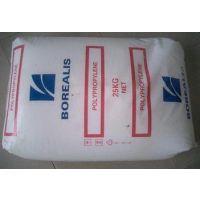 供应北欧化工HJ320MO 食品级聚丙烯 挤出级PP原料