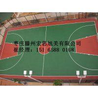 威海环保硅pu排球场品牌 环保硅pu排球场 塑胶涂料 环保硅pu排球场施工价格,