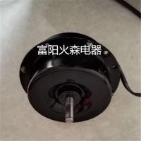 供应空气净化器电机 YWF单相电容异步电机 SP300-6P 富阳火森生产
