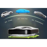 一路平安智能自动车衣品牌安全又可靠