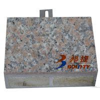 超薄石材复合板五莲花饰面石材