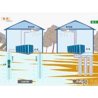 滨海 地源热泵 功能有哪些 Panasonic品牌 销售渠道 高品位能源