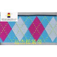 东莞远杰织带厂专业生产各类高档织带111