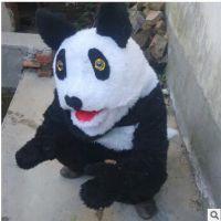 人穿熊猫服装道具 动物人穿熊猫社火用品 十二生肖服装道具批发