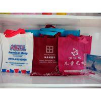 宁夏银川定做广告袋子,无纺布袋,手提袋,纸袋,塑料袋印字LOGO