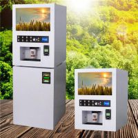 饮料机|咖啡饮料机|微信饮料机