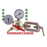 特斯专业级高品质乙炔减压器10012