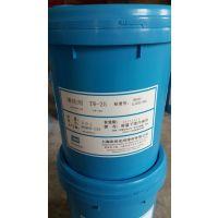 欧润克-清洗剂TW-25 20L