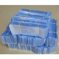 工厂直销PVC收缩袋膜pvc热缩袋塑封袋PVC热收缩袋热收缩膜