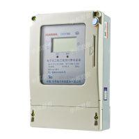 电表价格,华邦仪表(图),多功能电表价格