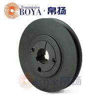 电机皮带轮采购spa125-01选无锡帛扬锥套皮带轮厂家