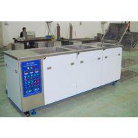 富怡达专利产品 半自动冲压件超声波清洗机,超高清洗品质,热销全国
