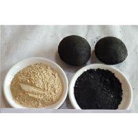 锰矿粉粘合剂哪家好_上海锰矿粉粘合剂_矿粉球团粘合剂