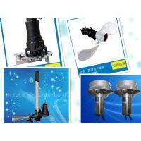建成直供 QSB射流曝气机 污水处理专业设备 无中间环节