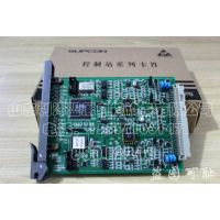 供应全新浙江中控脉冲量信号输入卡XP335