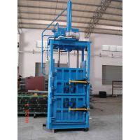 废绵压缩打包机厂家艾立克ECMT-120压缩打包设备效率