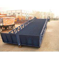 长沙厂家直销登车桥可移动式集装箱装卸货平台