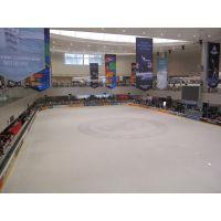 鸿宇制冷HYG150B人工真冰场适用于花样溜冰