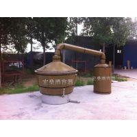 优质木制酿酒设备 旅游酒庄专用仿古蒸酒设备