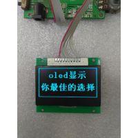 OLED显示屏生产厂家信息,OLED显示屏供应商信息