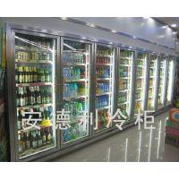 厂家直供 超大容量八门超市立式玻璃饮料冷藏展示柜