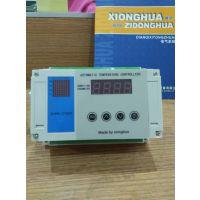 8-12路多路温度控制器 多路温控模块 多段可编程液晶温度控制器