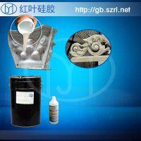 四川做弧形石膏线液体硅胶硅胶模具专用的半透明模具硅胶
