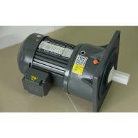 河北衡水机械设备常用城邦减速机CV3-750W-15S