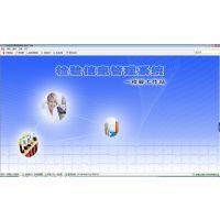 正向科技检验科ZX-LIS系统