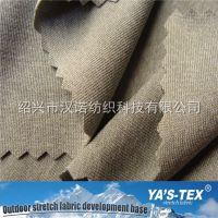 涤纶针织面料 阳离子 经编弹力服装用布
