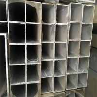 小口径薄壁6061彩色铝管 5005拉丝热轧合金铝板 6060氧化铝扁线