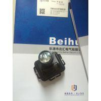 深圳海洋王IW5130A/LT微型防爆头灯 LED头戴式强光头灯