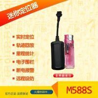 深圳世纪畅行厂家供应江西电动车摩托车定位器M588S 工业级模块 外形小 振动报警 安装方便