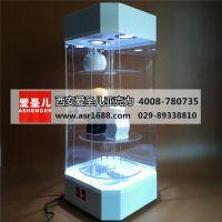 陕西关中有机玻璃旋转展示架订做加工厂家4008-780735