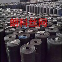 供应筛分专用304不锈钢网