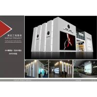 2015口腔展(成都)