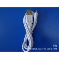 USB A/M TO DC2.0插头电源连接线